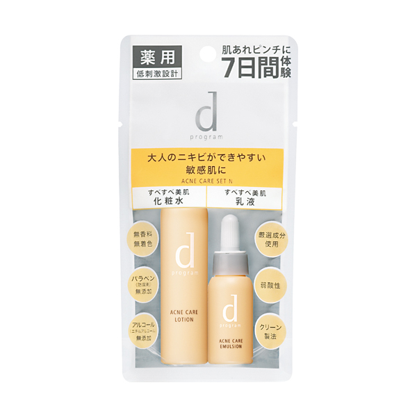 ACNE CARE SET N