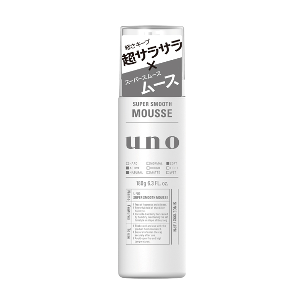 SUPER SMOOTH MOUSSE