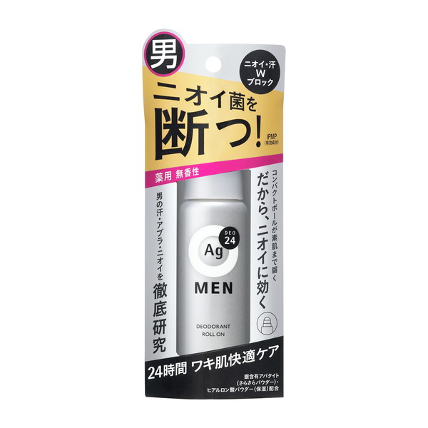MEN'S DEODORANT ROLL ON 无香料