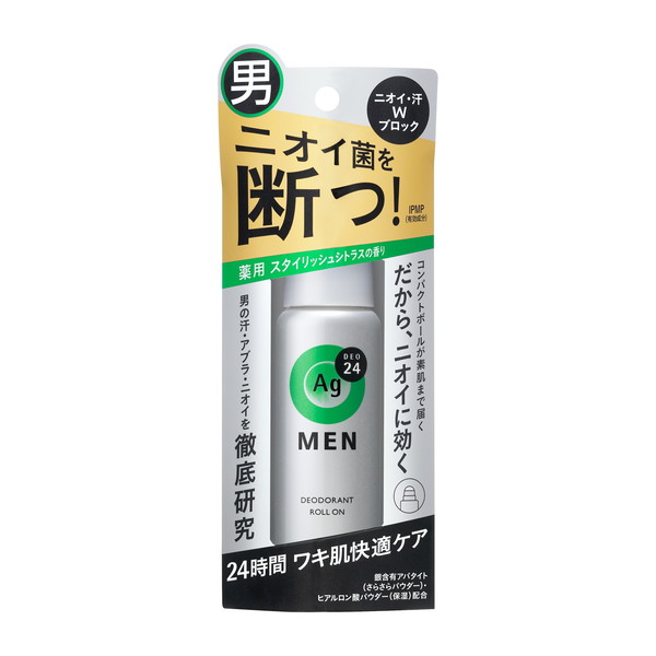 MEN'S DEODORANT ROLL ON STYLISH CITRUS